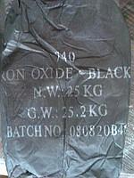 Пигмент черный 740