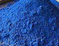Пигмент фталоцианиновый голубой BS 15:1
