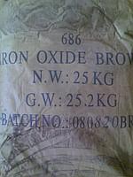 Пигмент коричневый 686