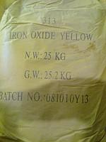 Пигмент желтый 313
